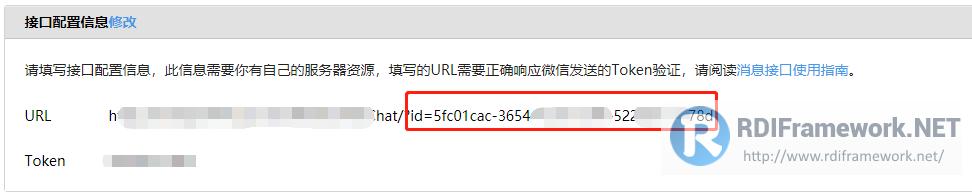 公众号配置URL中的ID设置参考