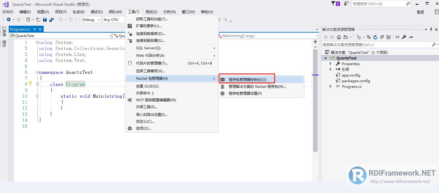 工具菜单查看是否有程序包管理控制台