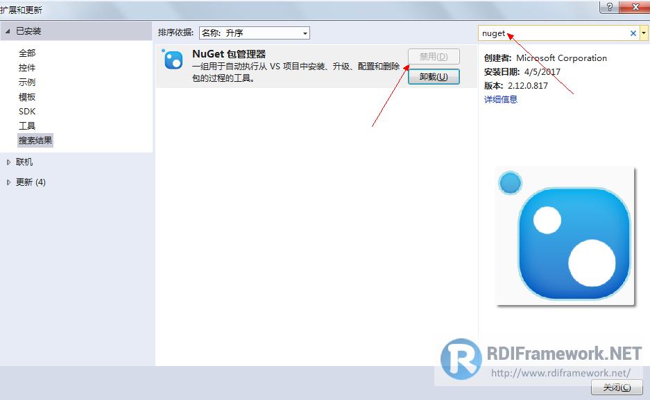 """在扩展与更新中搜索""""nuget"""",可以新安装或卸载后升级"""