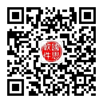 [特别公告]RDIFramework.NET微信公众号迁移通知