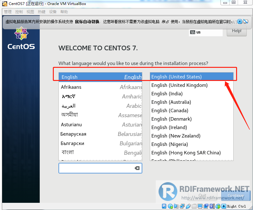 选择系统语言