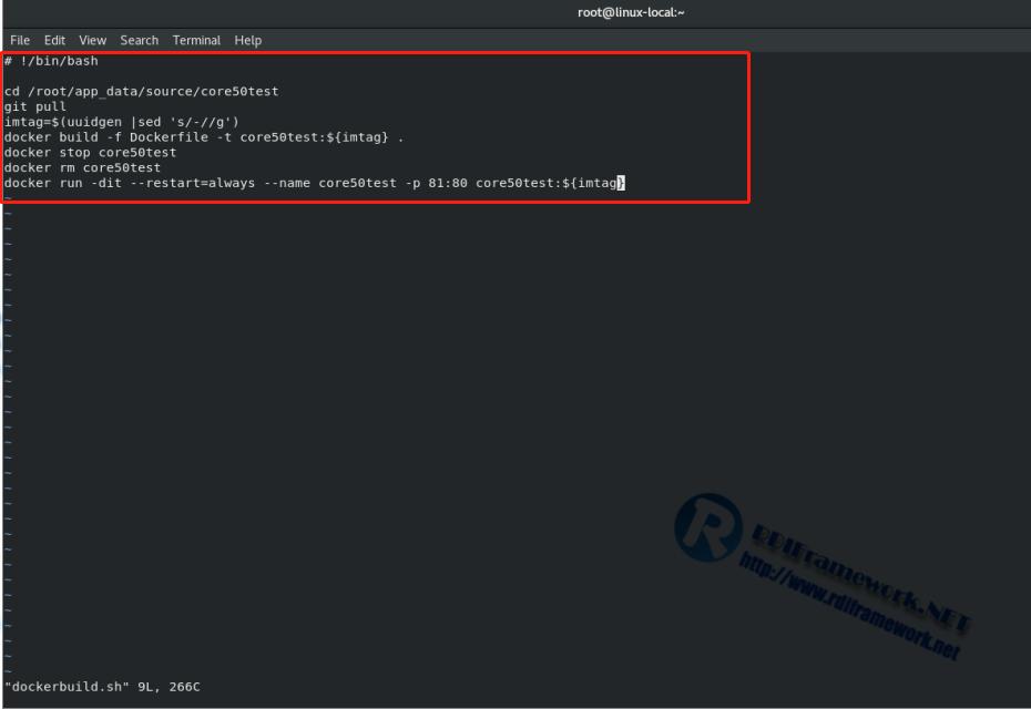 docker一键更新应用shell脚本